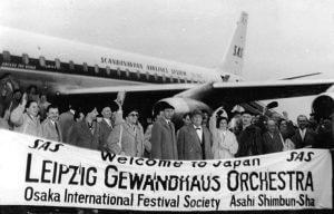 Gewandhausorchester. Konzerttournee, Ankunft in Japan, 1961