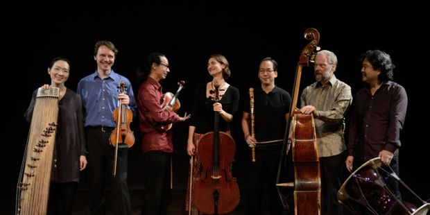 AsianArt Ensemble